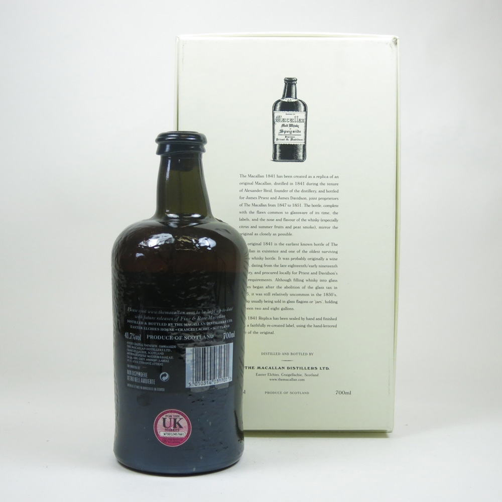 Macallan 1841 Replica Back