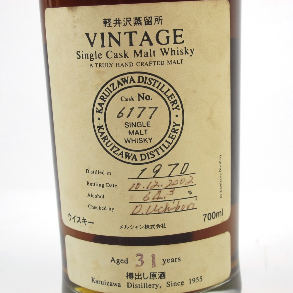 Karuizawa 1970 Single Cask 31 Year Old #6177 / Distillery Exclusive