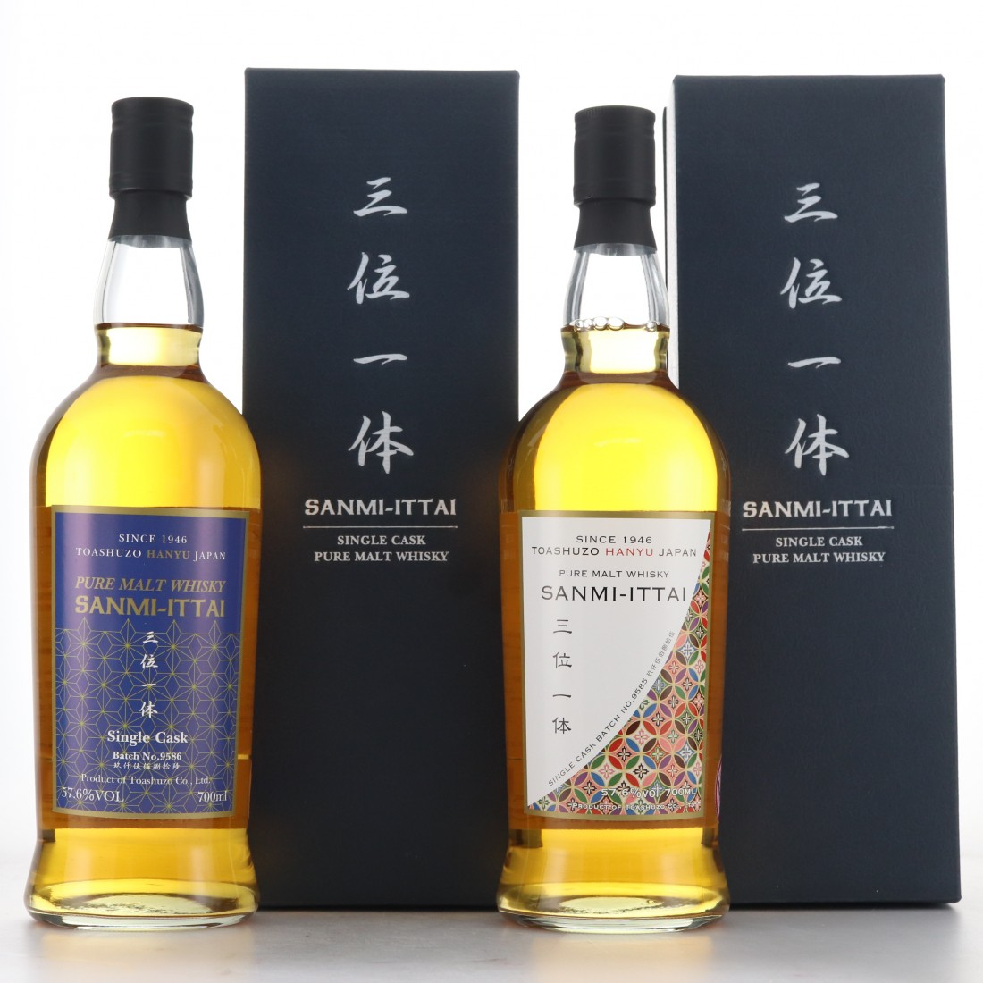 Sanmi-Ittai Pure Malt Single Cask #9585 & #9586 2 x 70cl