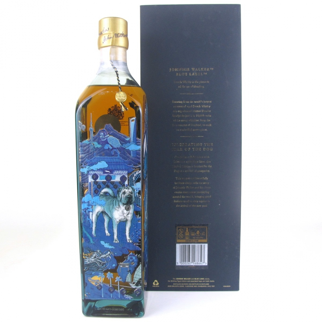 Johnnie Walker Blue Label Year of the Dog 75cl