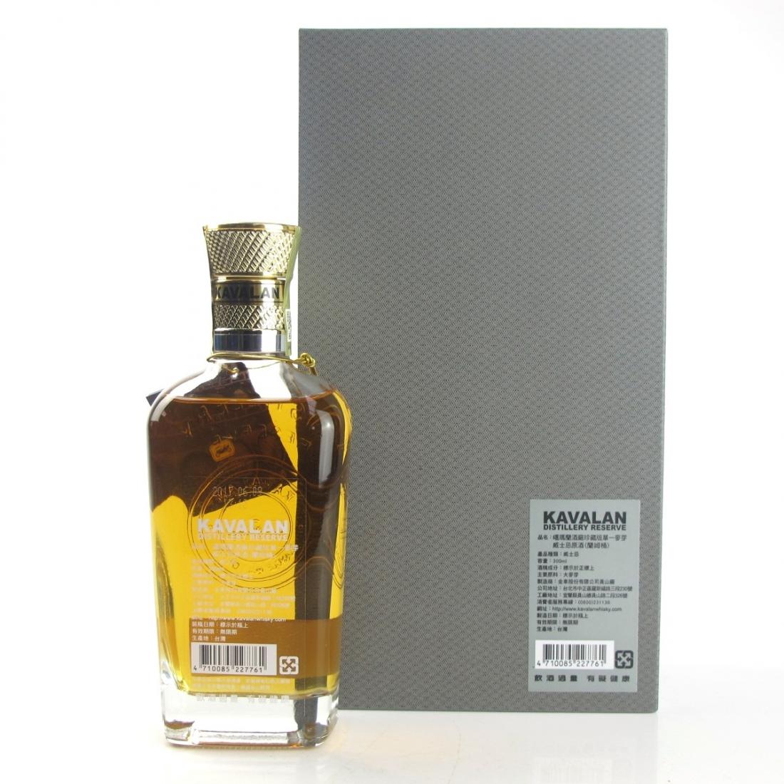 Kavalan Distillery Reserve 30cl / Rum Cask 57.8%