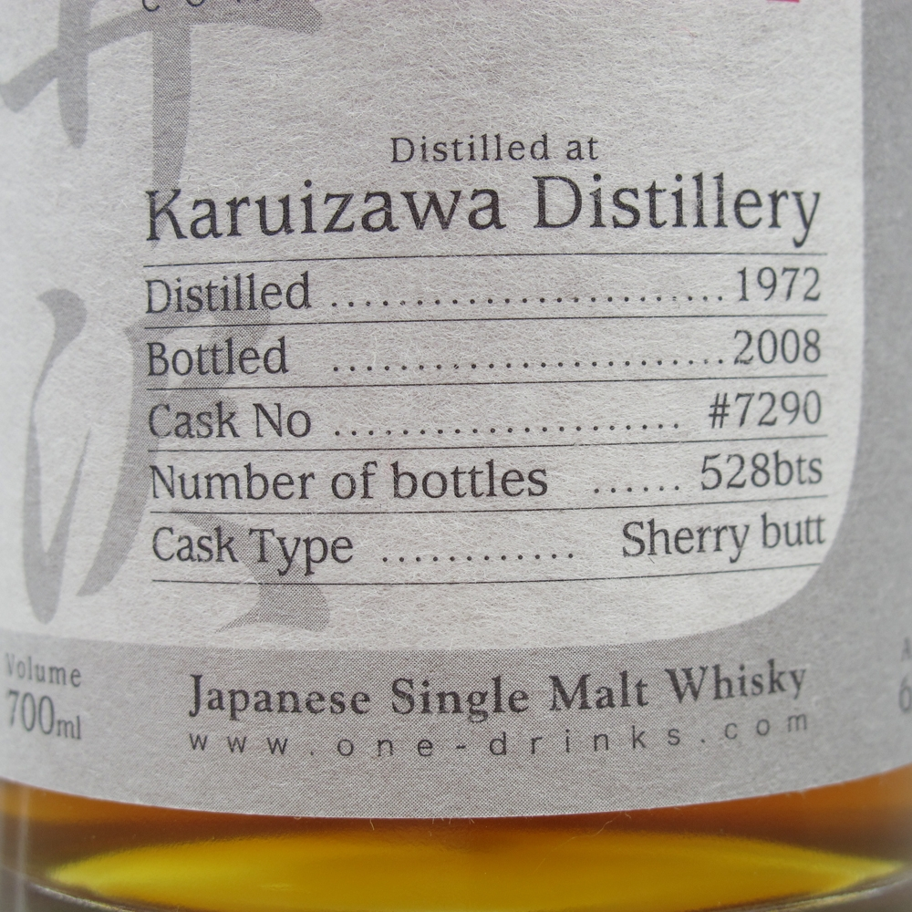 Karuizawa 1972 36 Year Old Single Cask #7290