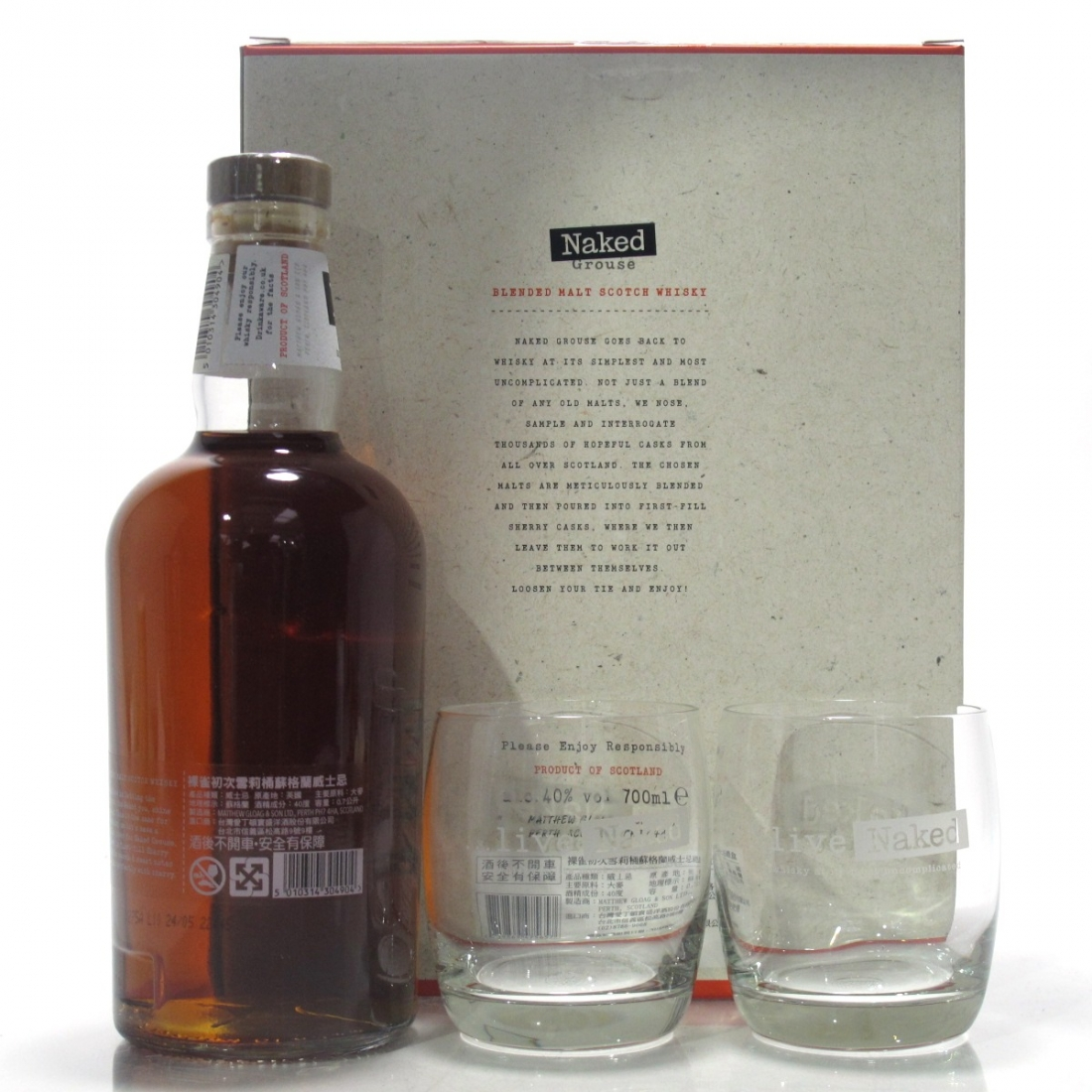 Naked Grouse Gift Pack / including 2 x Glasses