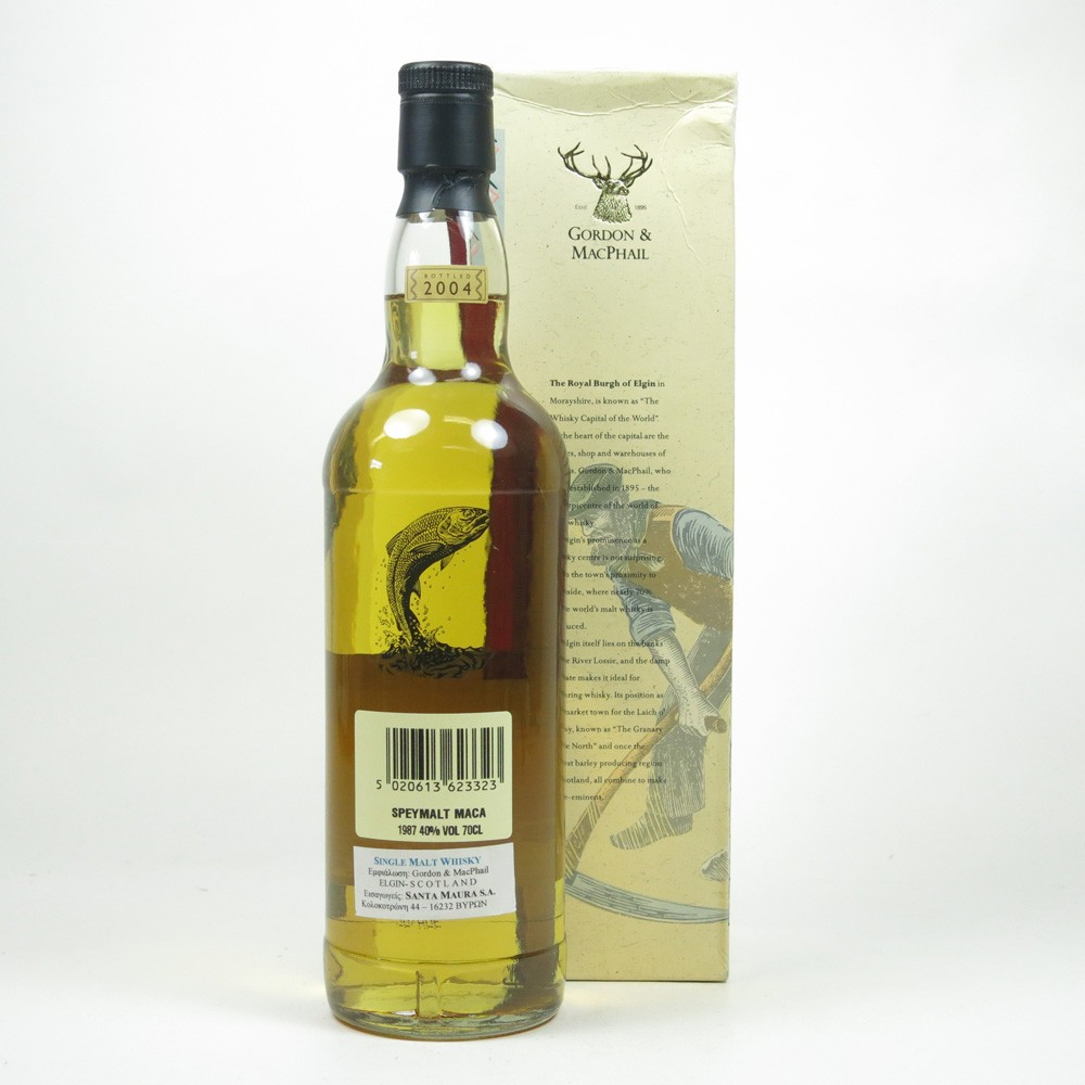 Macallan 1987 Gordon and Macphail Speymalt Back