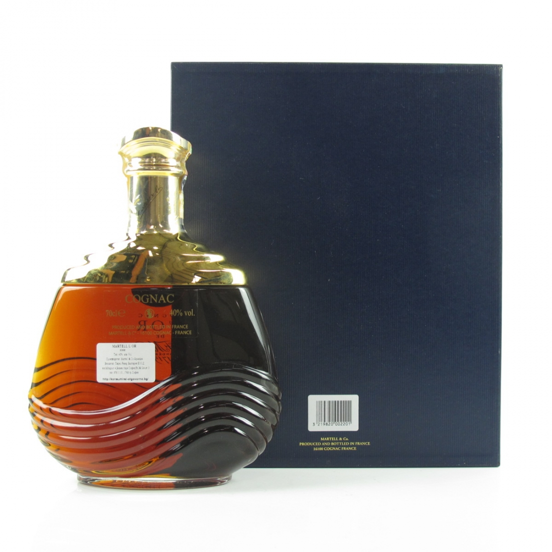 Martell L'or De Cognac Crystal Baccarat Decanter