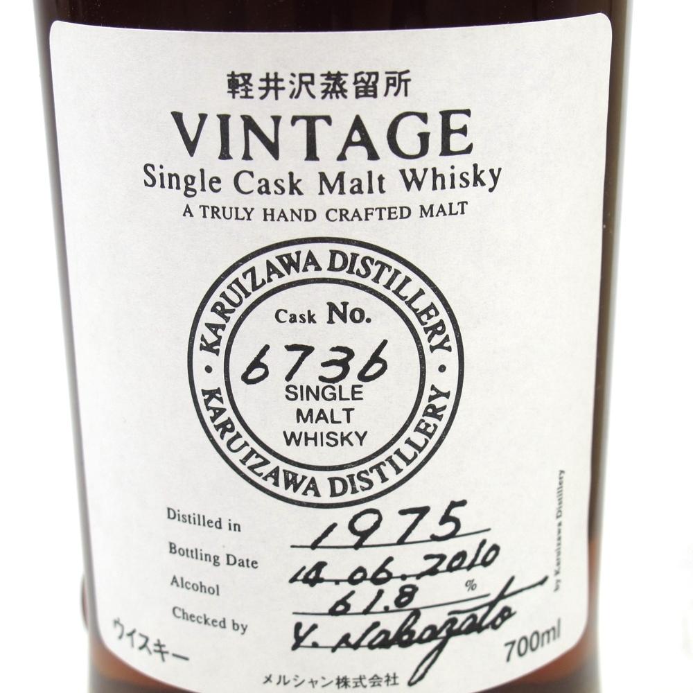 Karuizawa 1975 Single Cask #6736