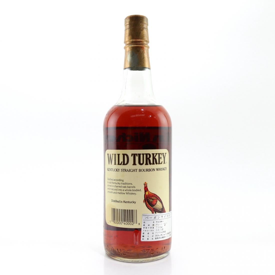 Wild Turkey 8 Year Old 101 Proof 1990s
