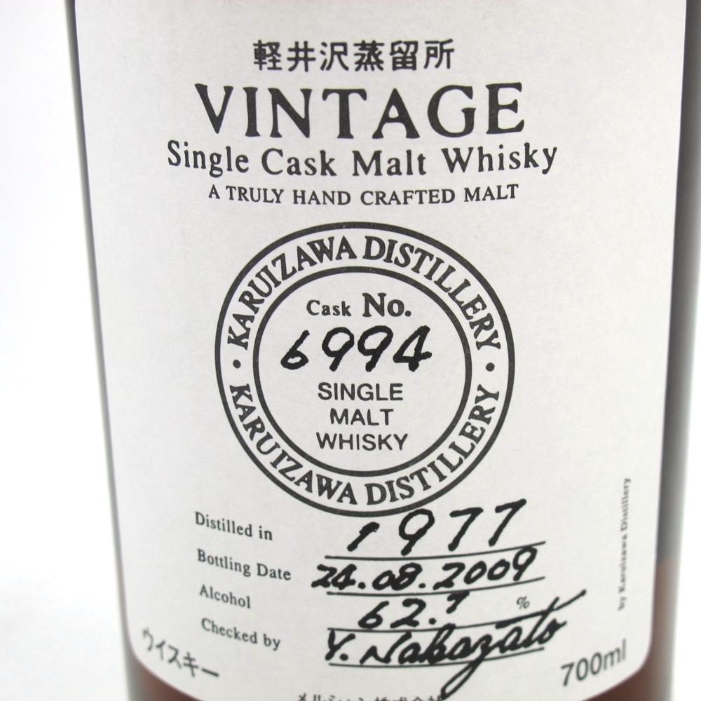 Karuizawa 1977 Single Cask #6994