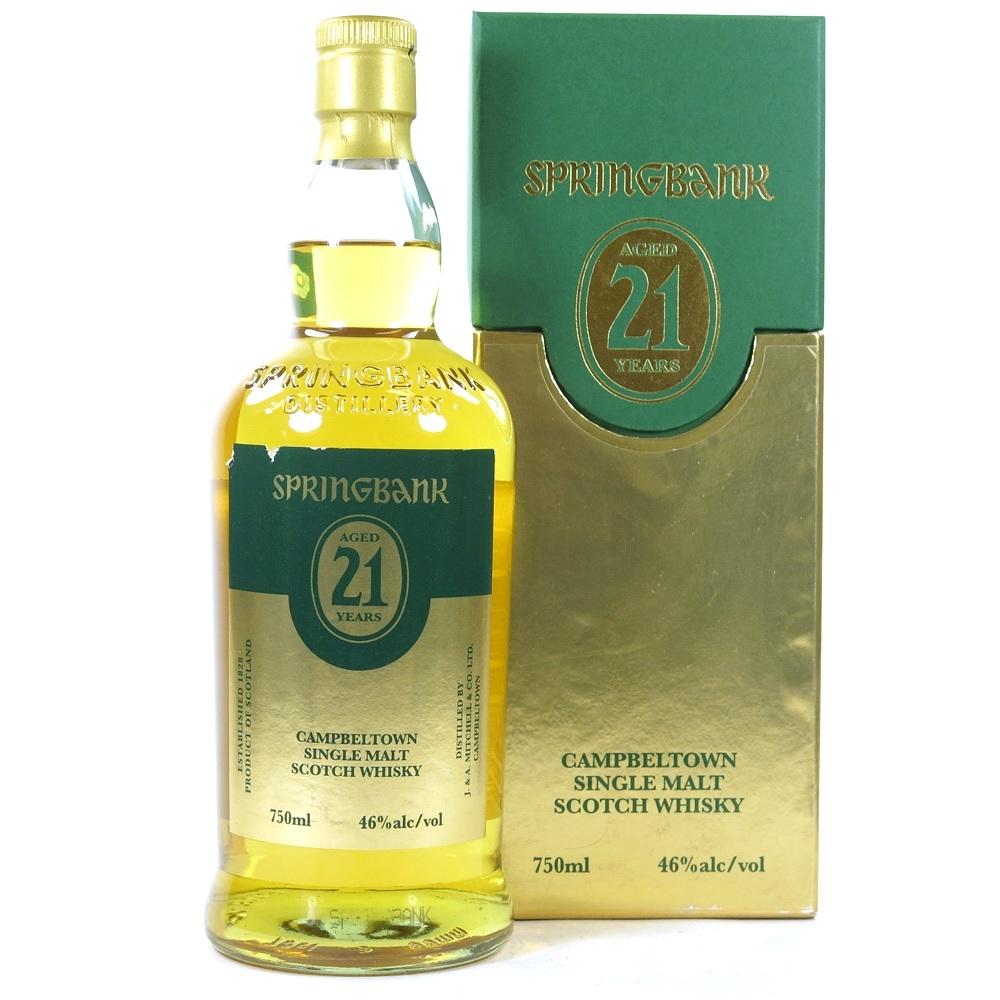 Springbank 21 Year Old Single Rum Cask