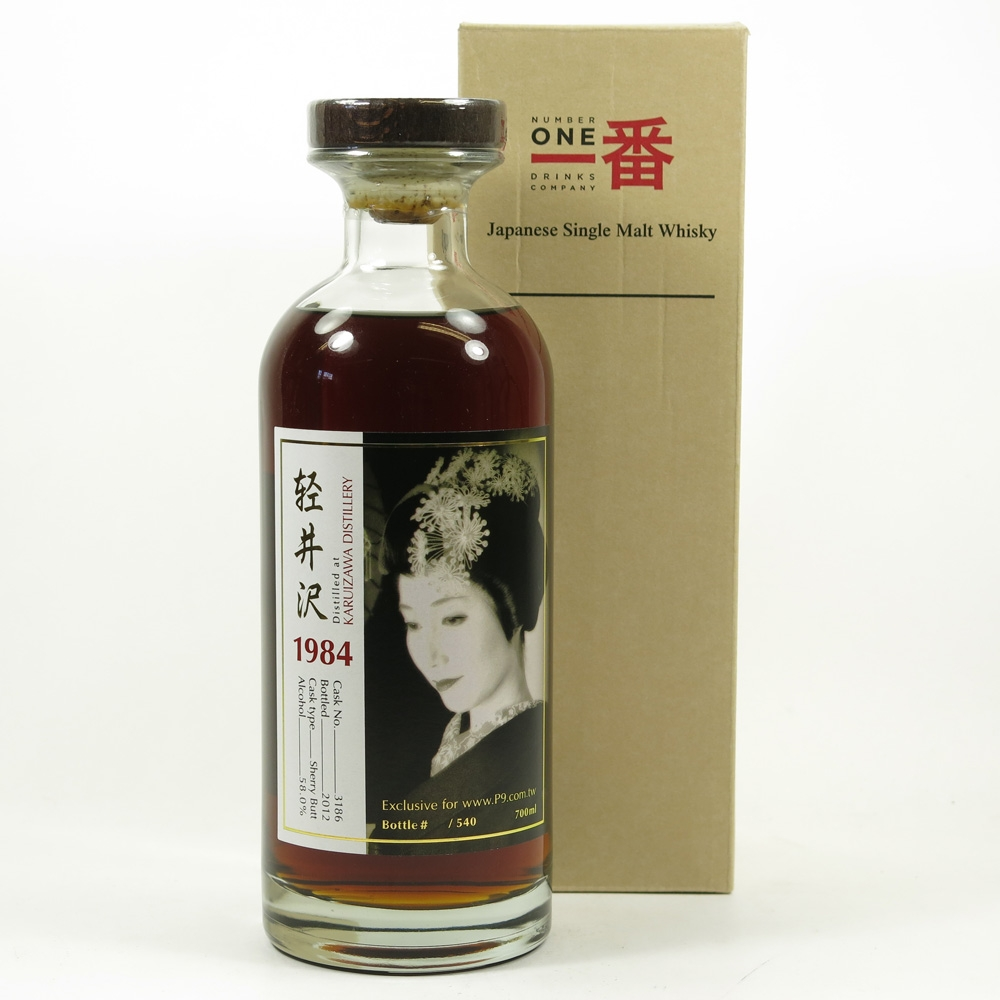 Karuizawa 1984 Single Cask #3186 / P9.COM Front
