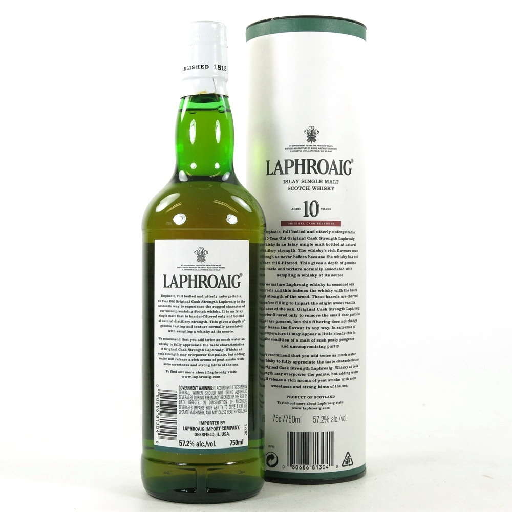 Laphroaig 10 Year Old Cask Strength Batch #005