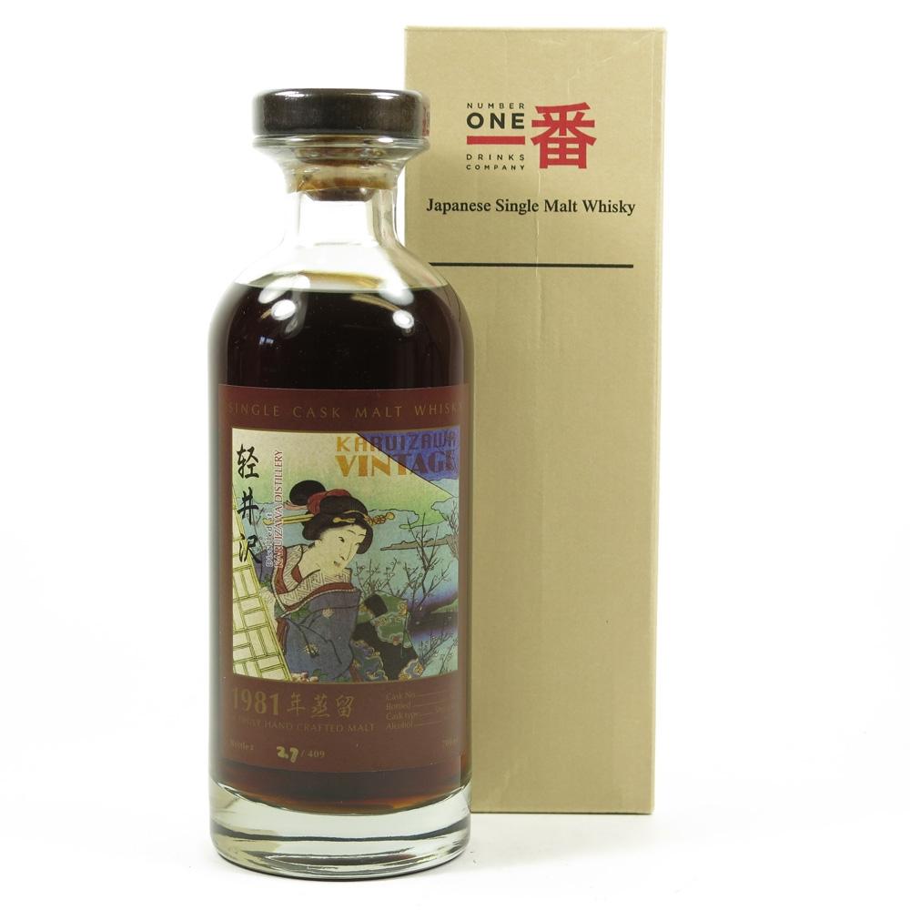 Karuizawa 1981 Single Cask #2100