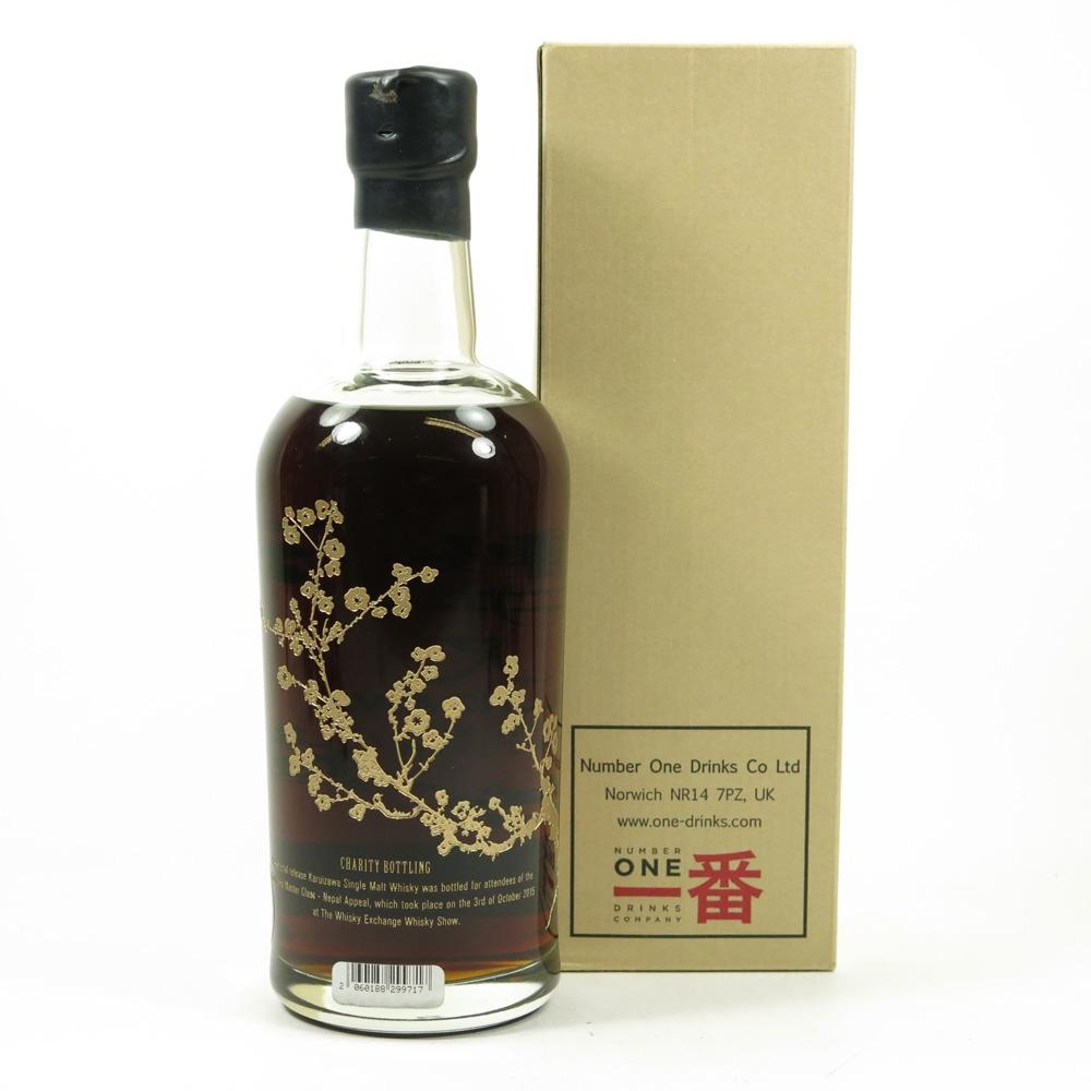 Karuizawa 1983 Single Cask #3557 / Only 50 Bottles Back