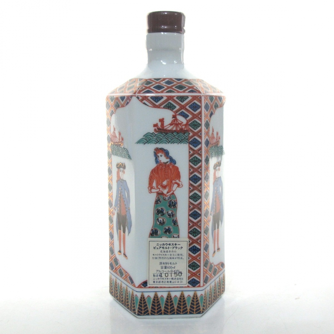 Nikka Pure Malt / Arita Ceramic Decanter 60cl