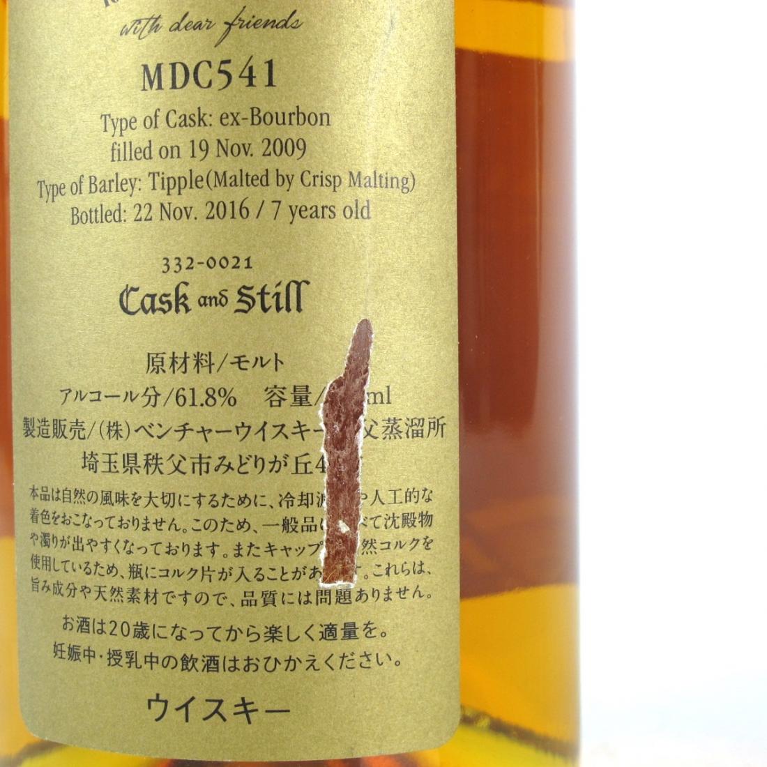 Chichibu 2009 Malt Dream Cask #541 / Cask and Still