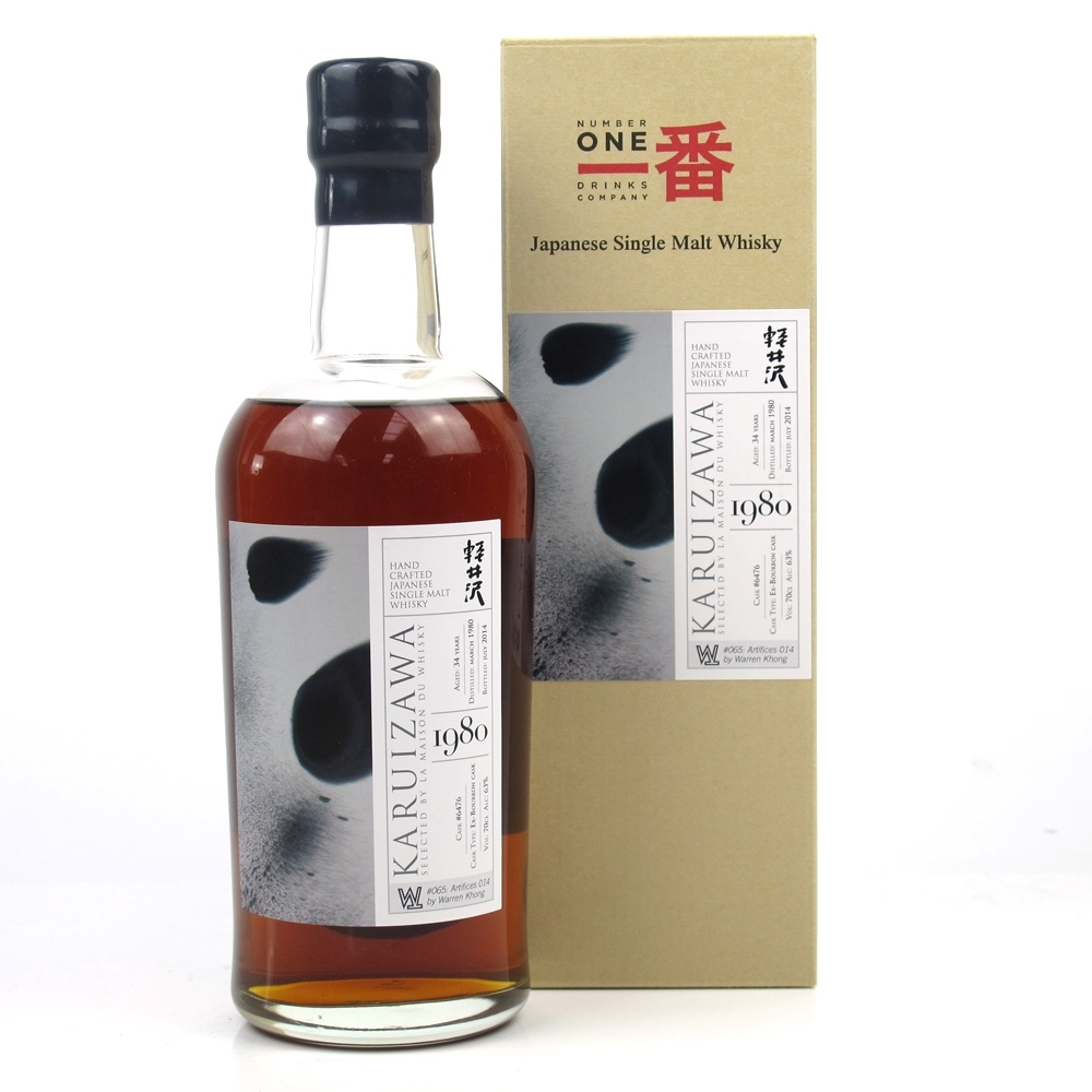 Karuizawa 1980 Single Cask 34 Year Old #6476 / Artifices Series #014 Warren Khong