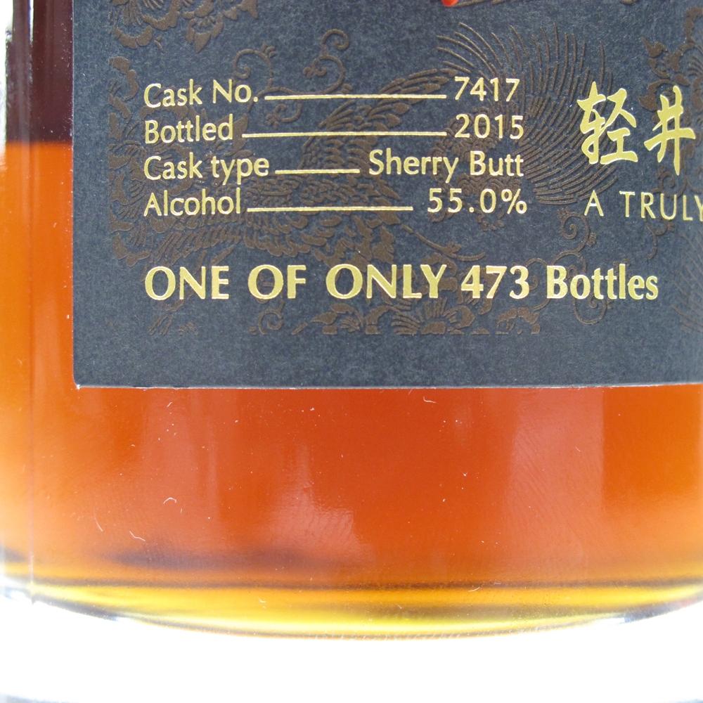 Karuizawa 35 Year Old Single Cask #7417 / Water of Life