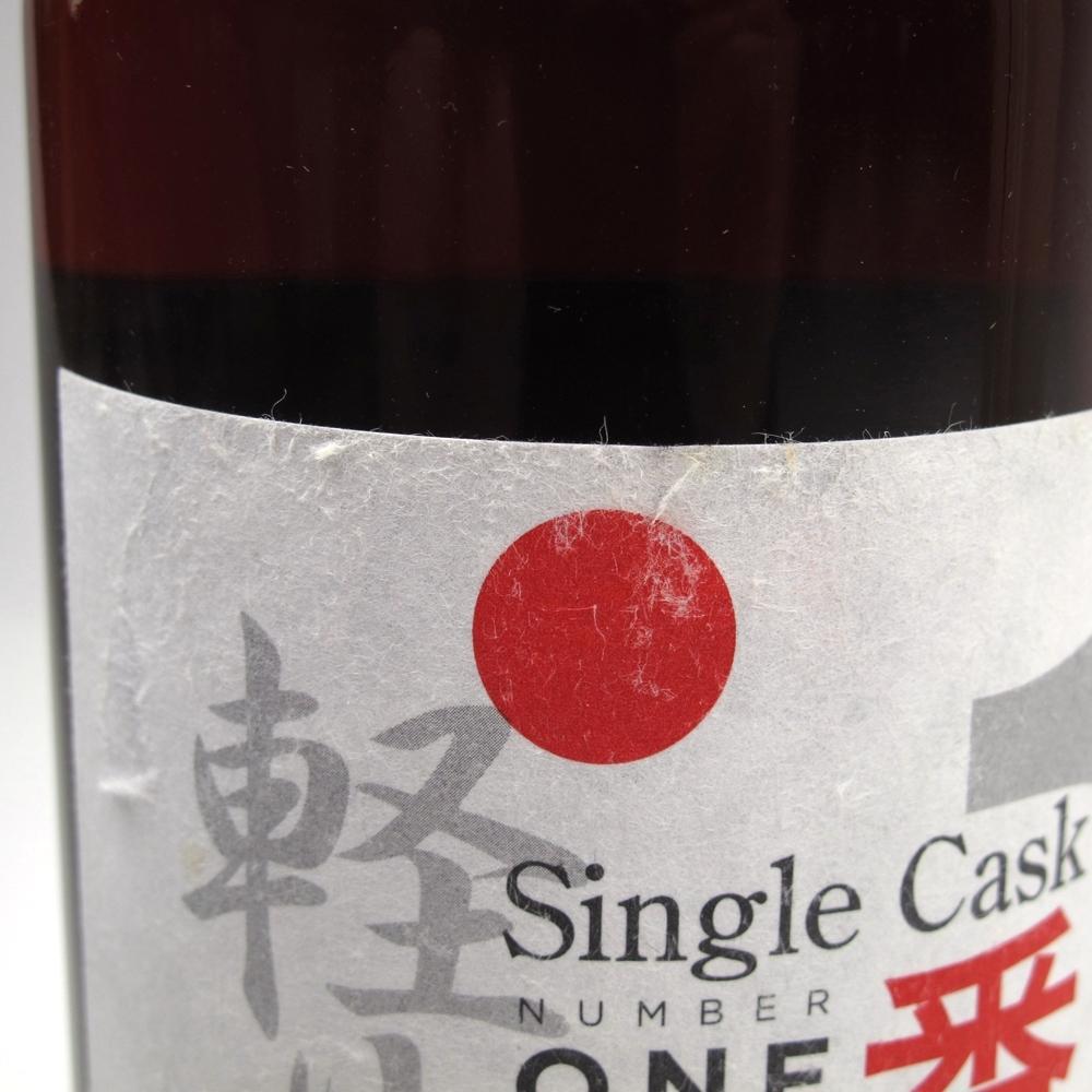 Karuizawa 1981 Single Cask #7981