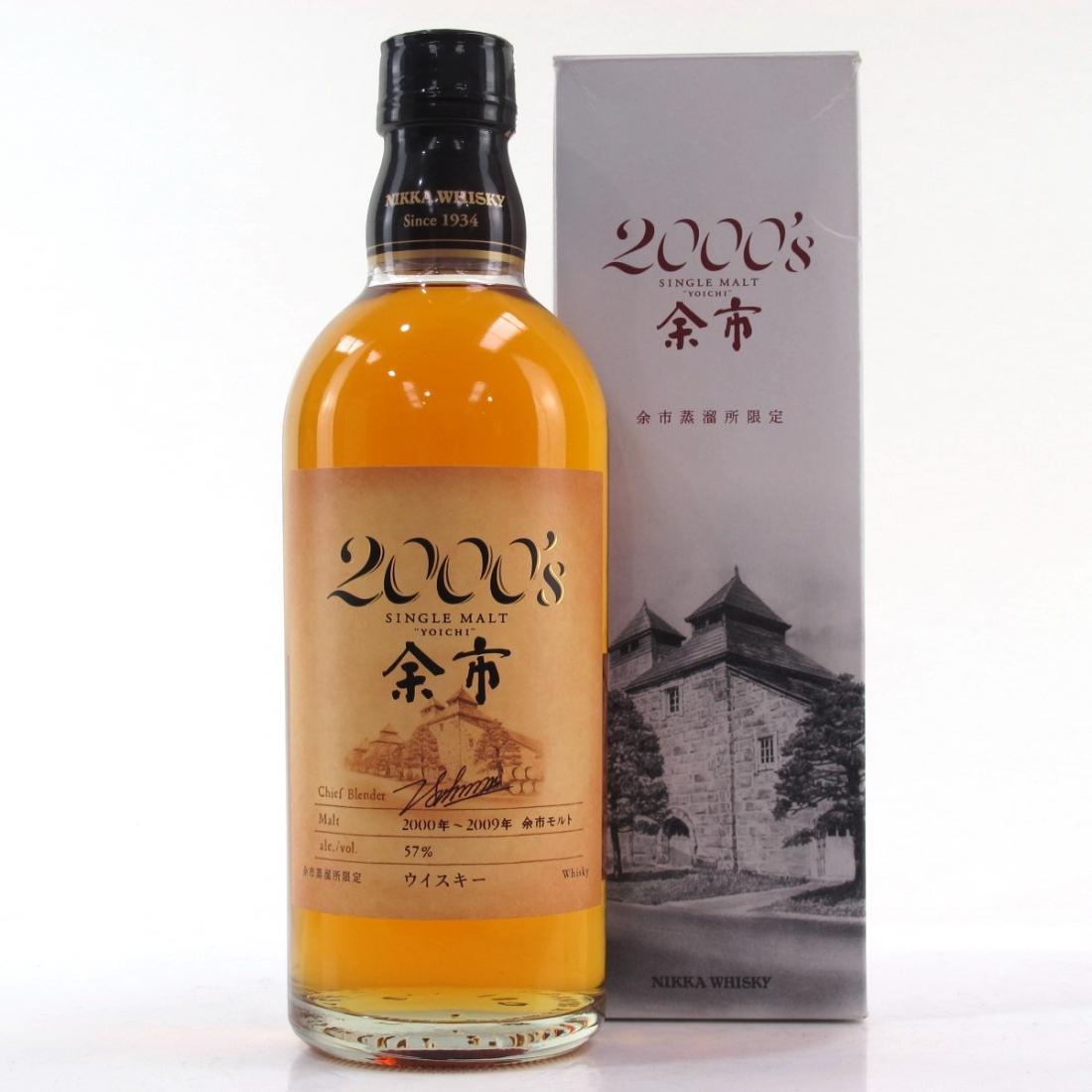 Yoichi 2000's Cask Strength 50cl