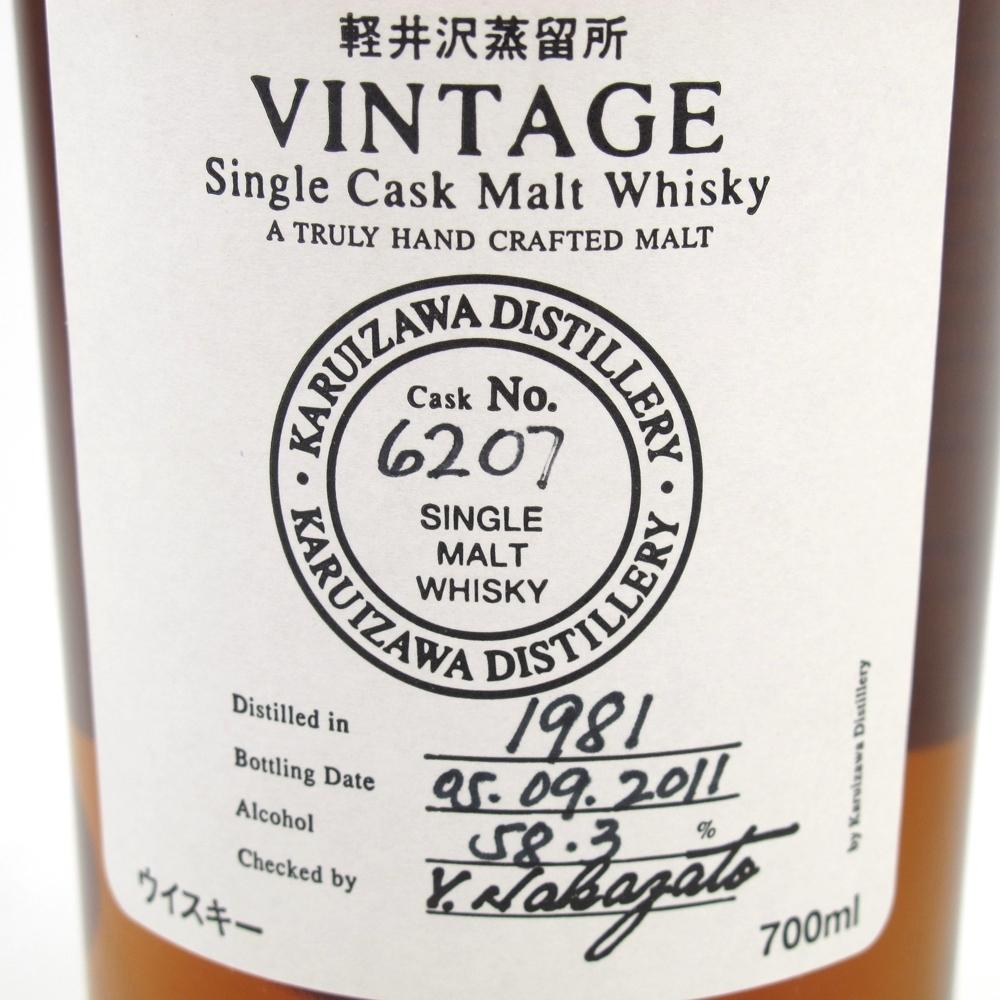 Karuizawa 1981 Single Cask #6207