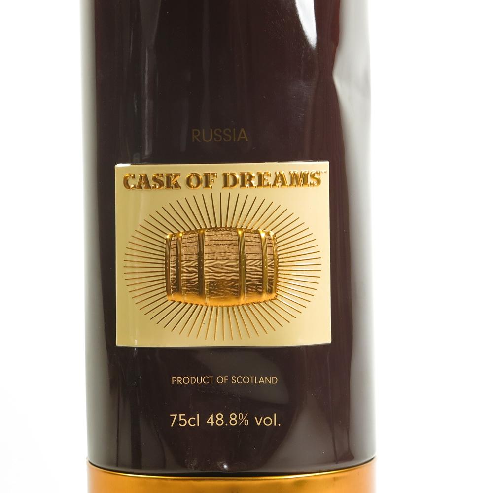Glenfiddich Cask of Dreams 2012 Russian Cask 75cl