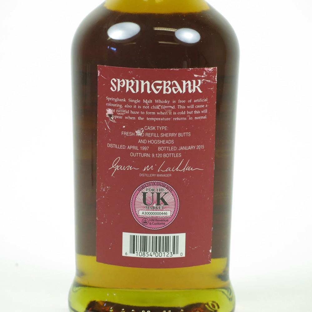 Springbank 17 Year Old Sherry Wood Label 2