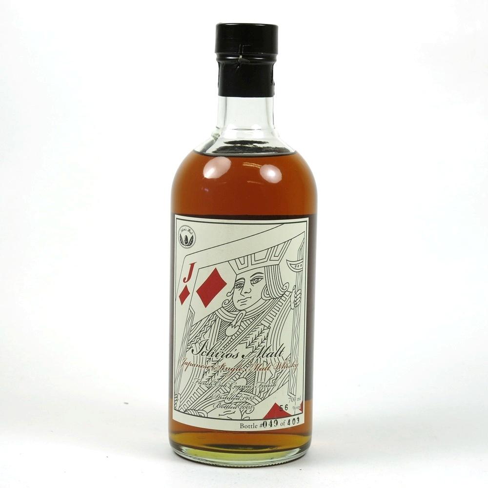 Hanyu 1988 Jack of Diamonds #9103 Front