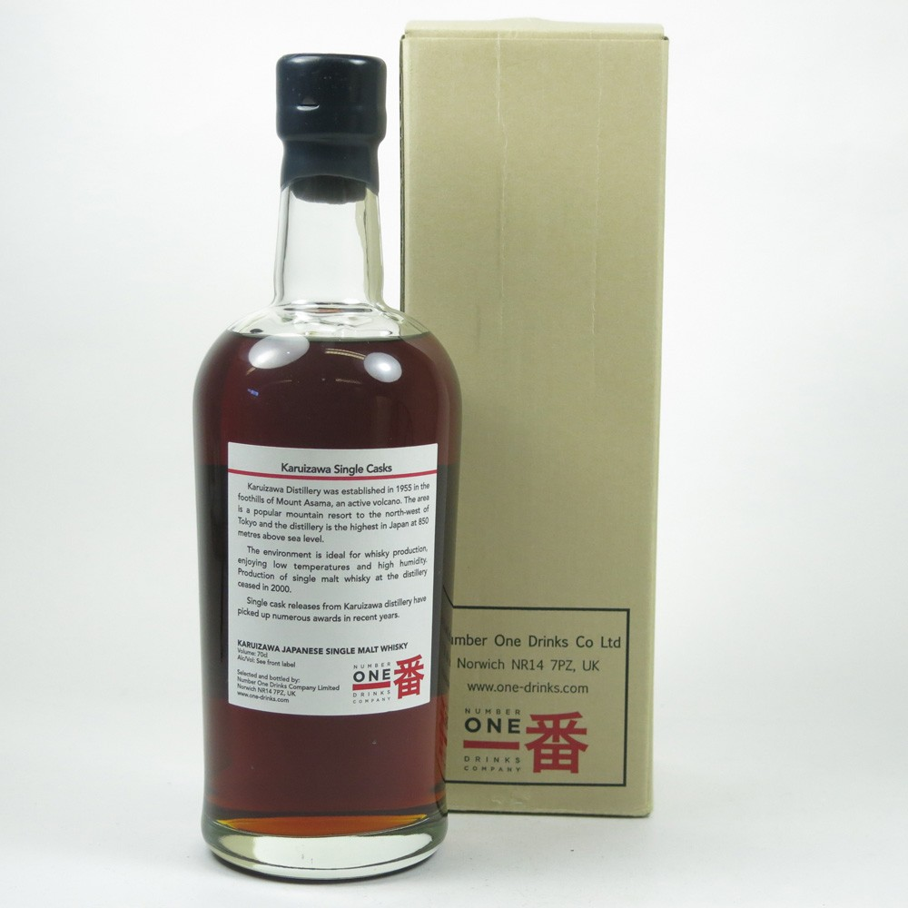 Karuizawa 1981 30 Year Old Single Cask #8309