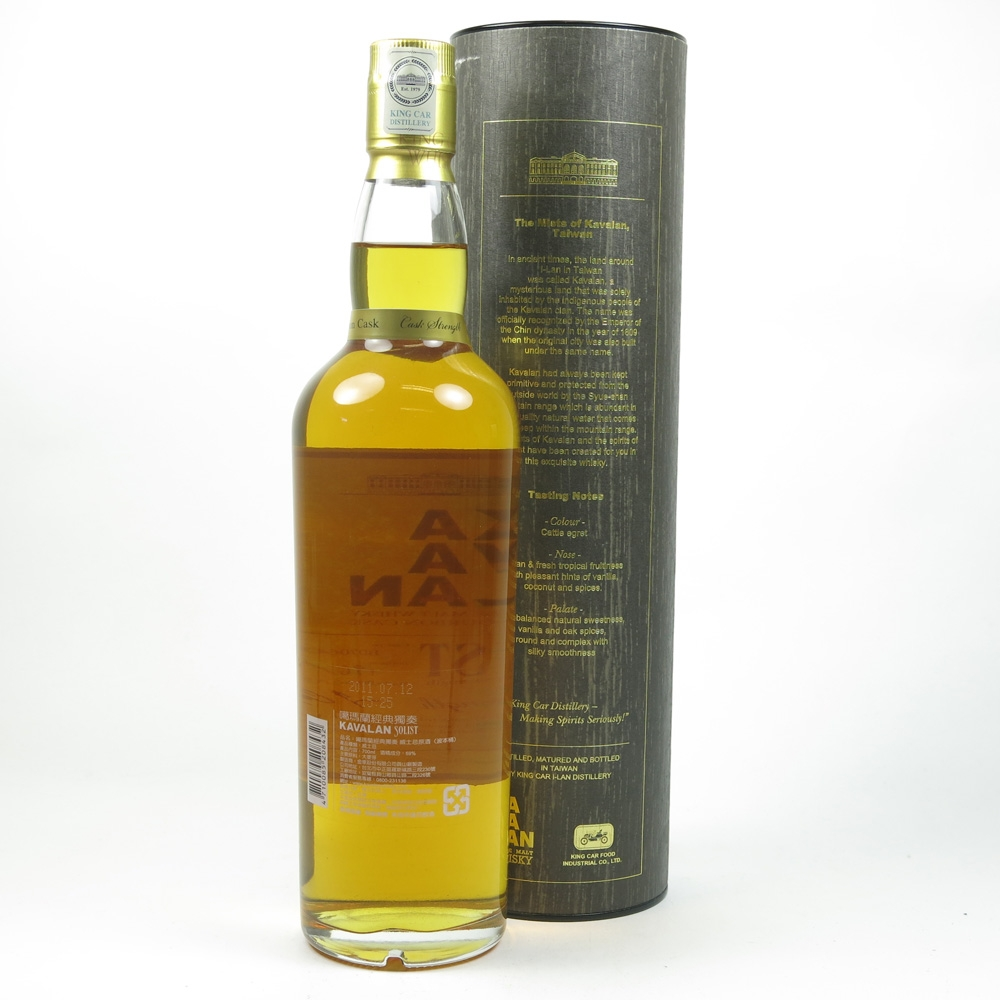 Kavalan Solist Cask Strength Back