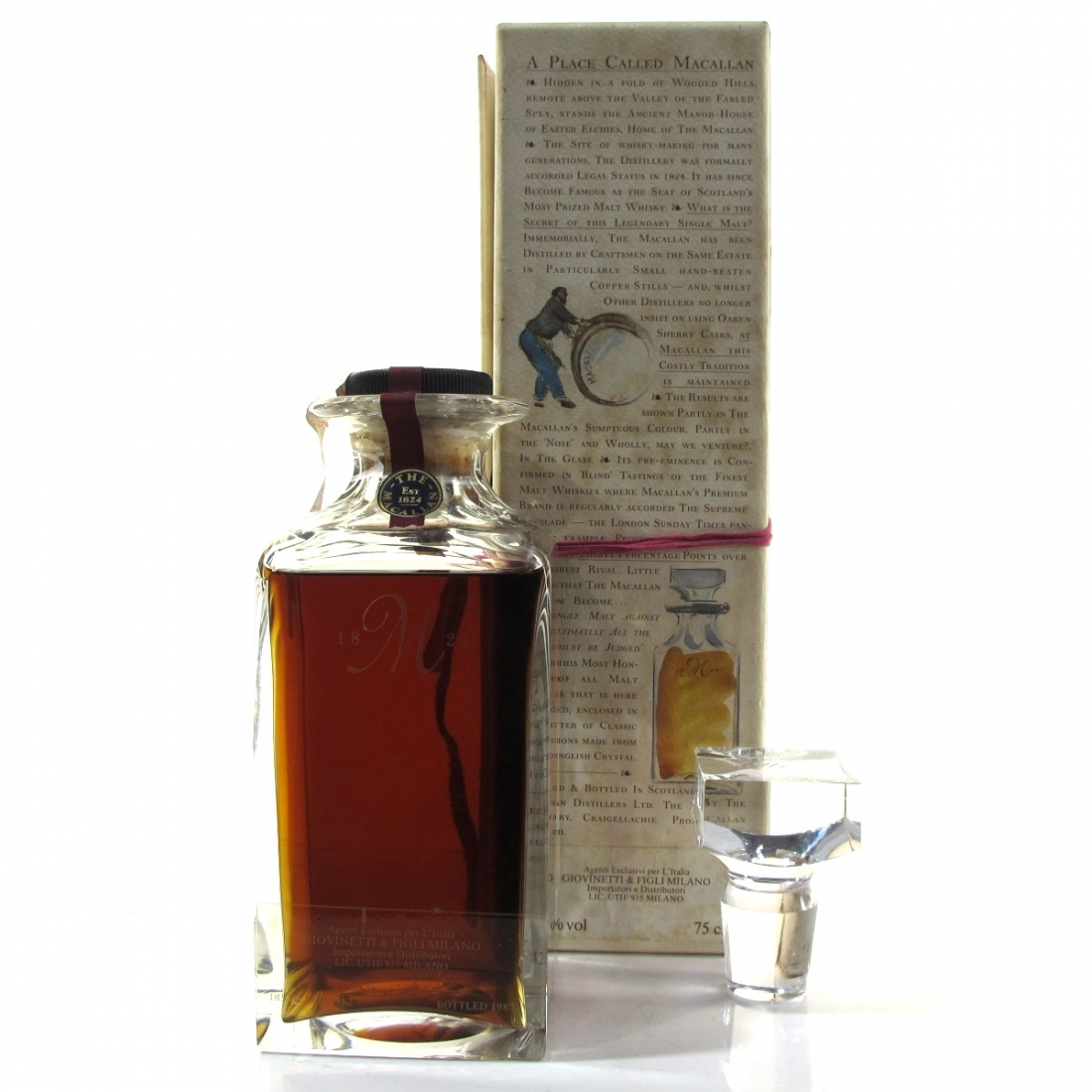Macallan 25 Year Old Decanter