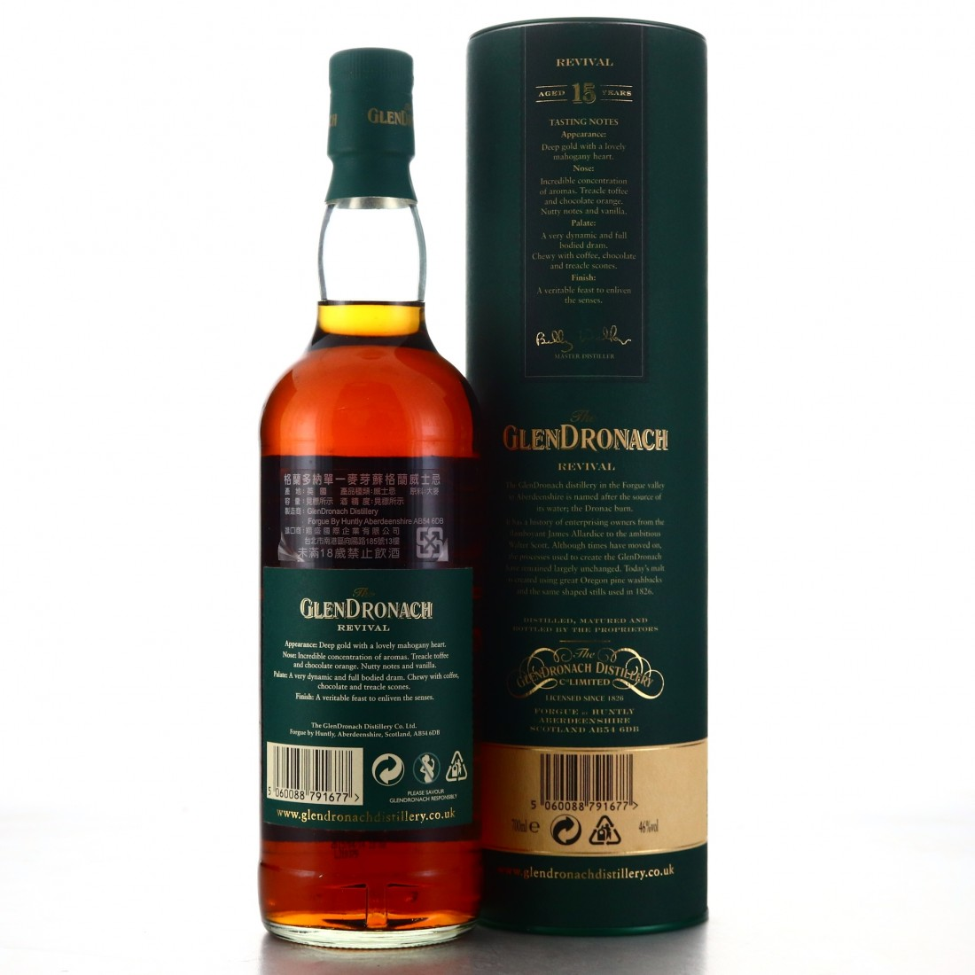 Glendronach 15 Year Old Revival pre-2015