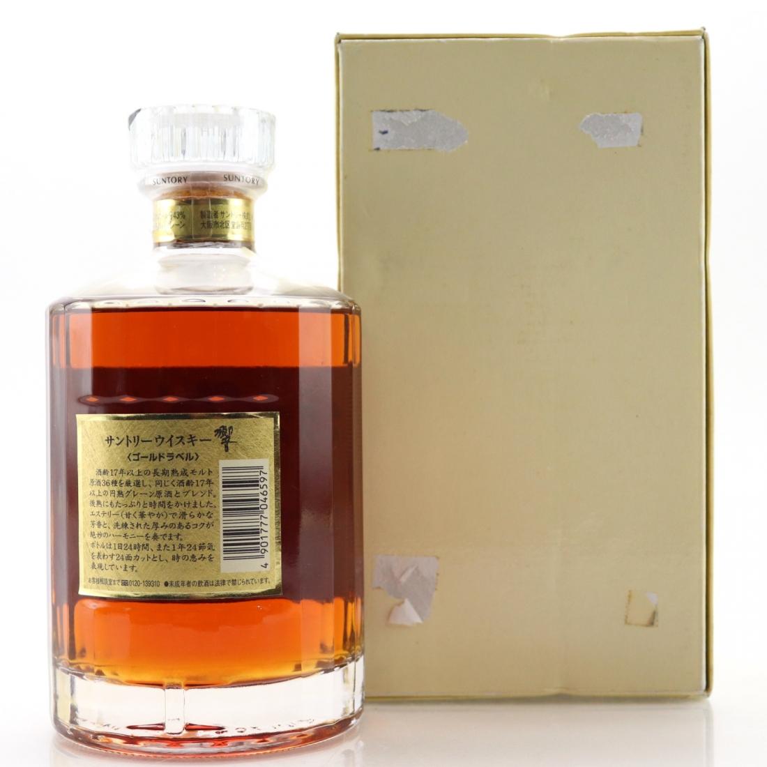 Hibiki Suntory Whisky 17 Year Old 75cl