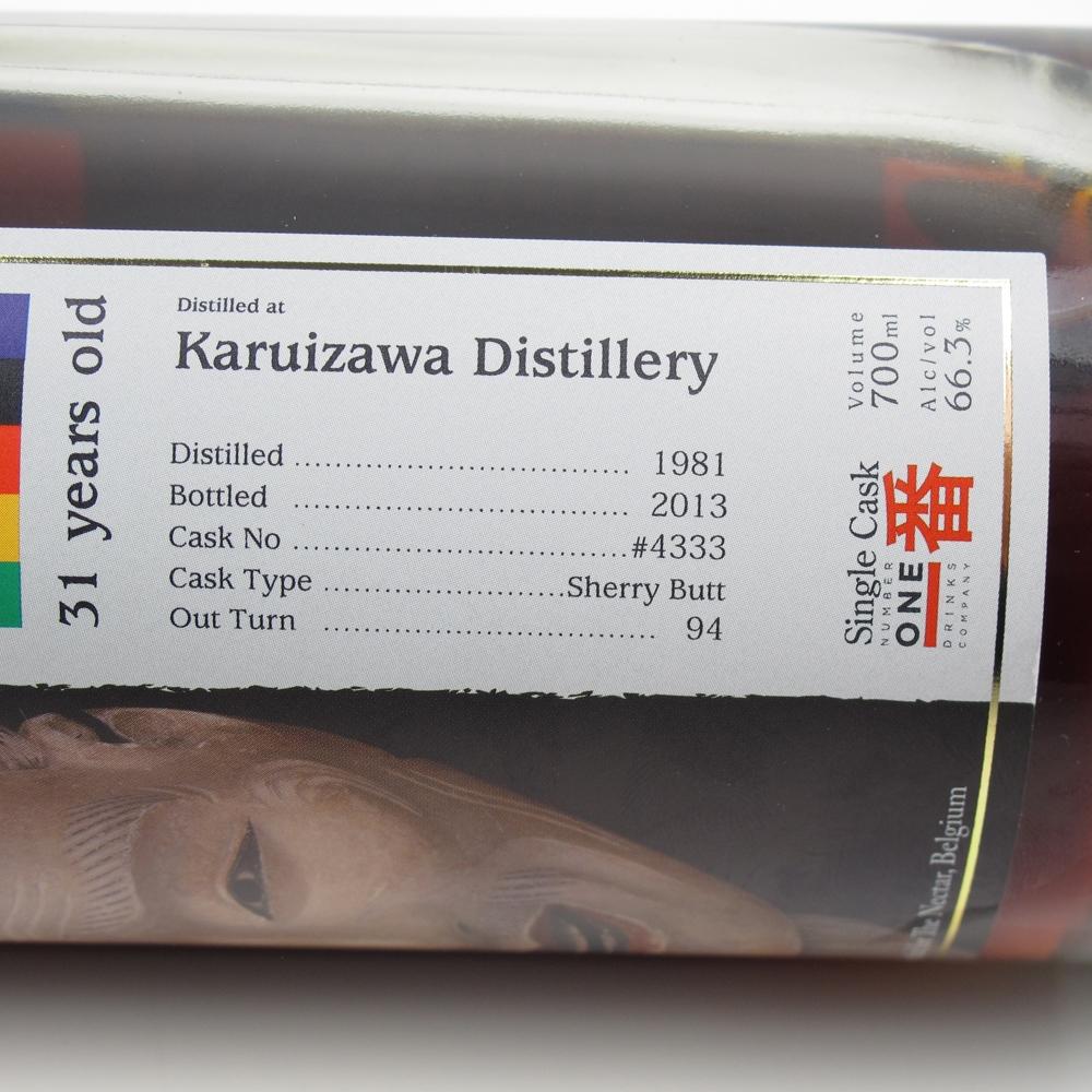 Karuizawa 1981 Noh Single Cask 31 Year Old #4333 / Belgium Exclusive