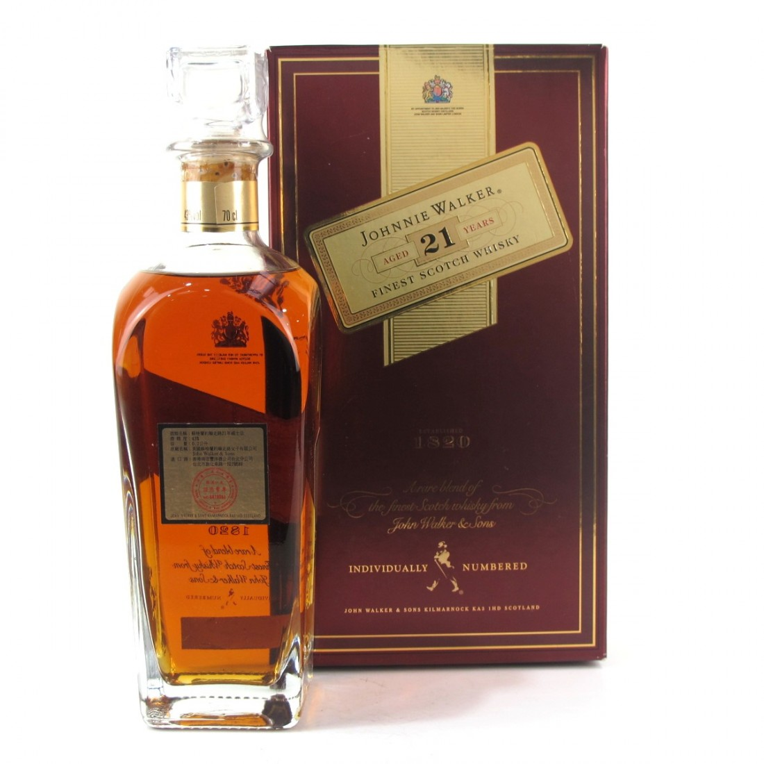 Johnnie Walker 21 Year Old / Red and Gold Box
