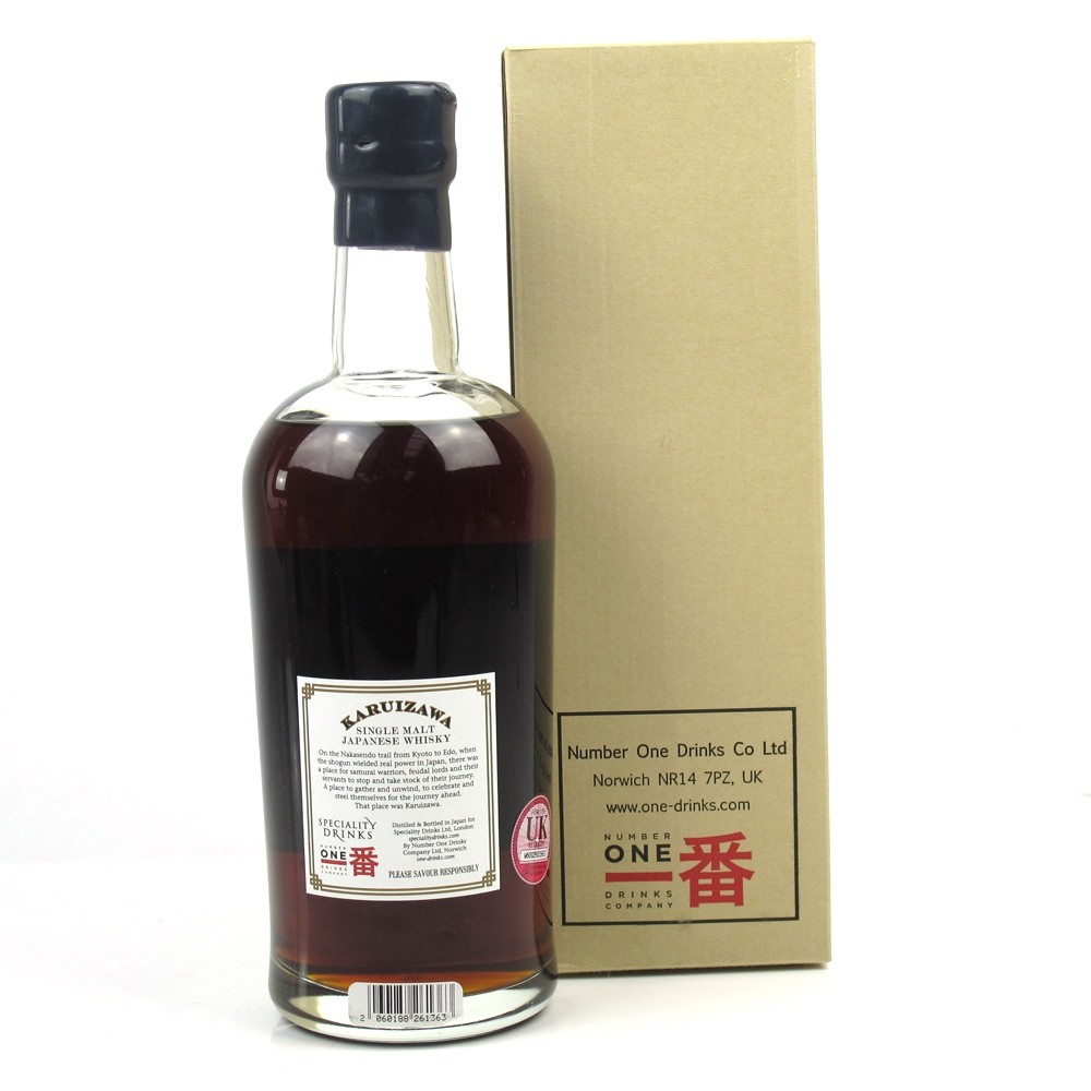 Karuizawa 1981 Single Cask #4943 / Black Samurai