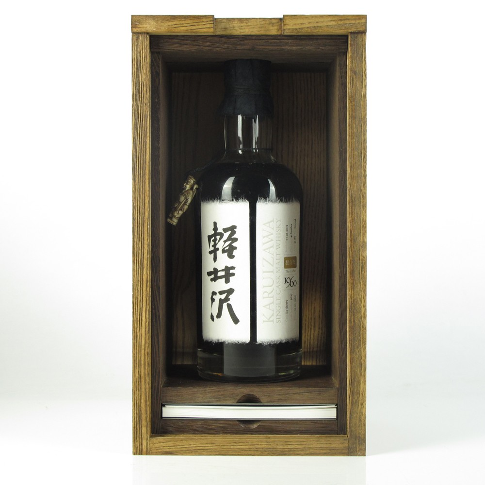 Karuizawa 1960 Single Cask #5627 / The Archer