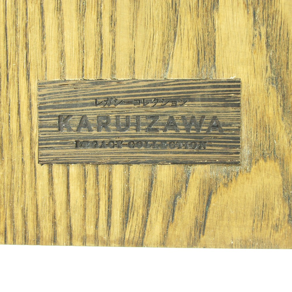 Karuizawa 1960 Single Cask #5627 / The Archer