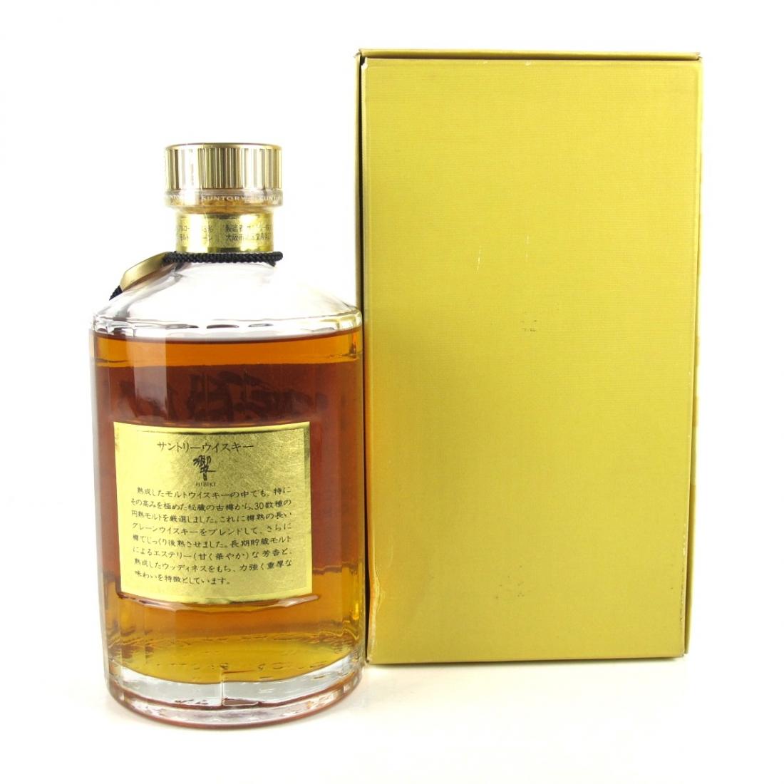 Hibiki / Suntory Whisky 1990s
