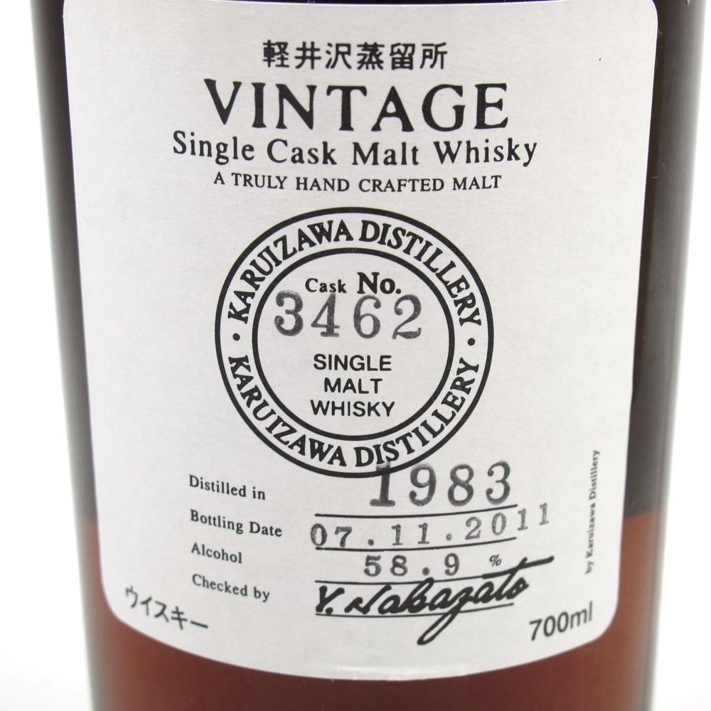 Karuizawa 1983 Single Cask #3462