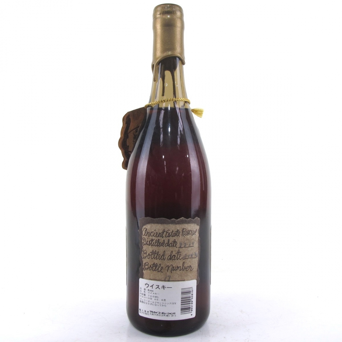 Very Olde St. Nick 1974 Ancient Estate Reserve 23 Year Old