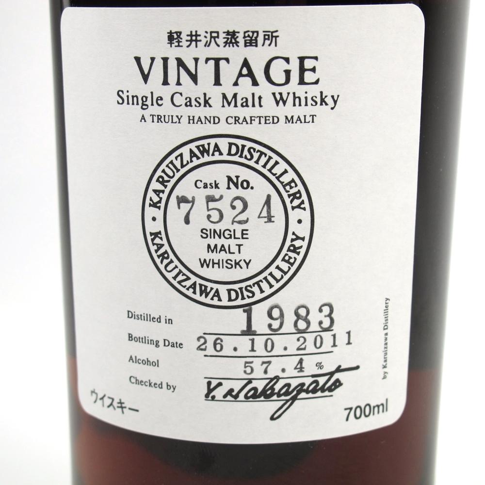 Karuizawa 1983 Single Cask #7524
