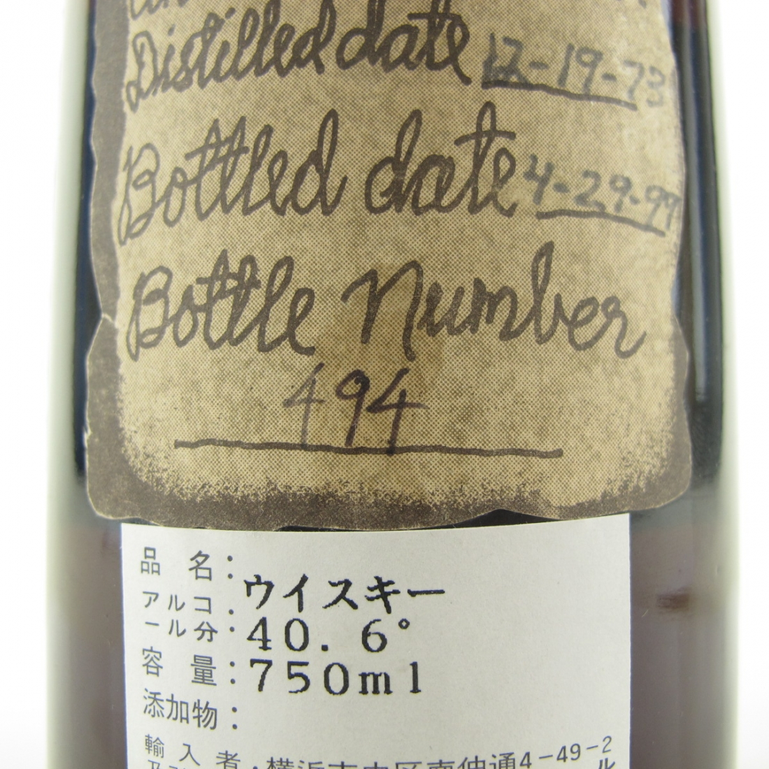 Very Olde St. Nick 1973 Ancient Estate Reserve 25 Year Old
