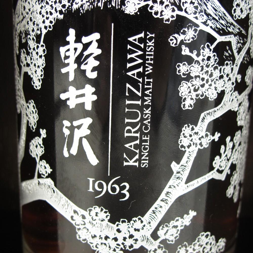 Karuizawa 1963 Single Cask 50 Year Old #5132