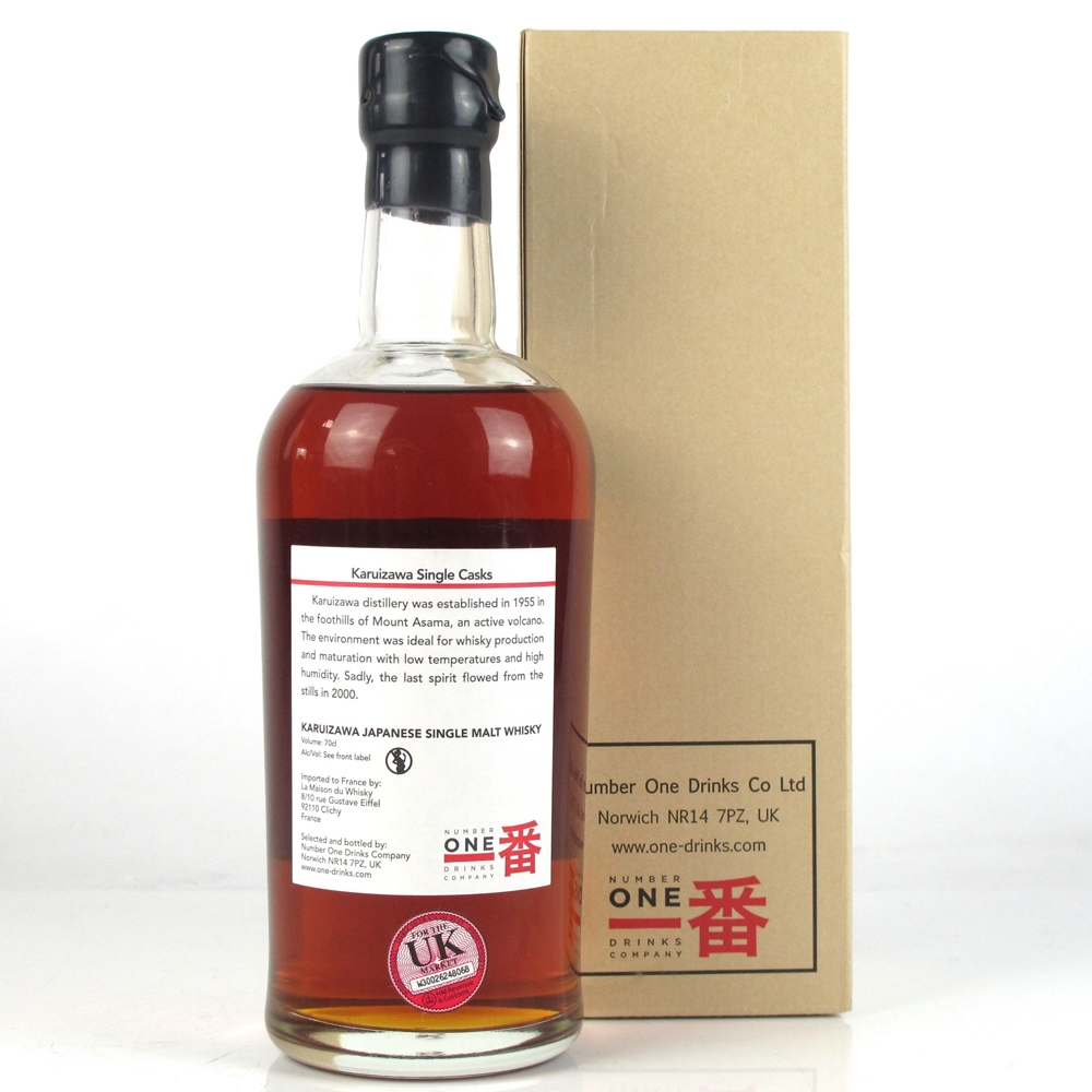 Karuizawa 1981 Single Cask 33 Year Old #152