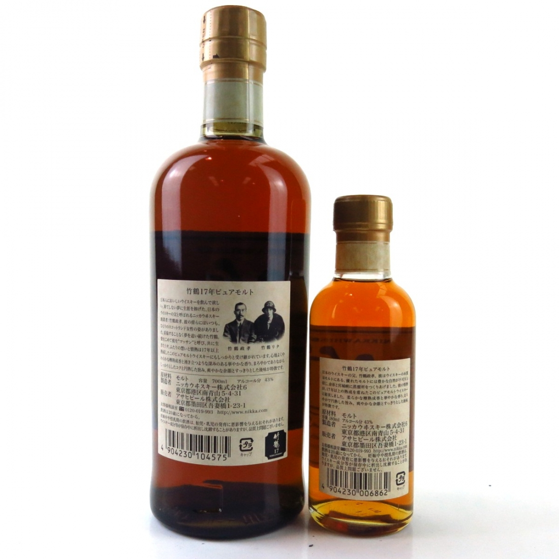 Taketsuru 17 Year Old / Includes 18cl