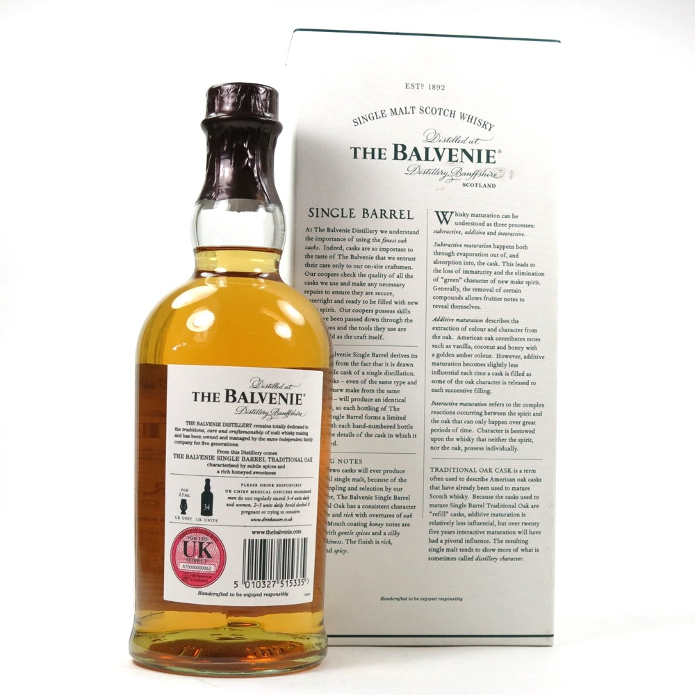 Balvenie 1988 25 Year Old Single Barrel Back