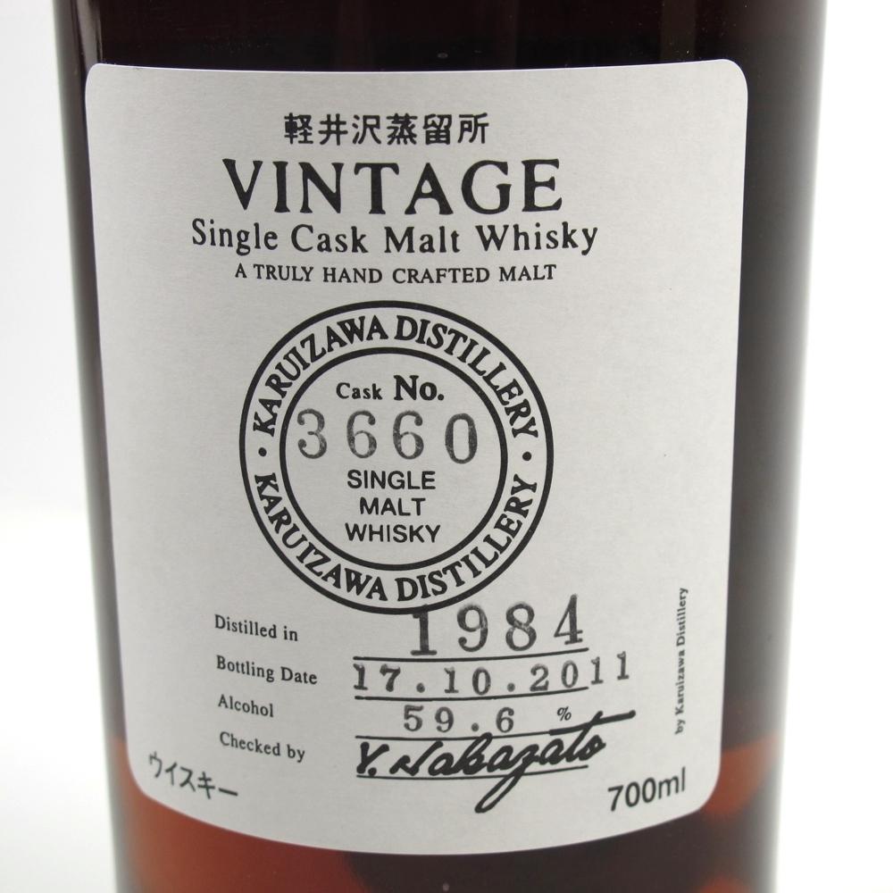 Karuizawa 1984 Single Cask #3660