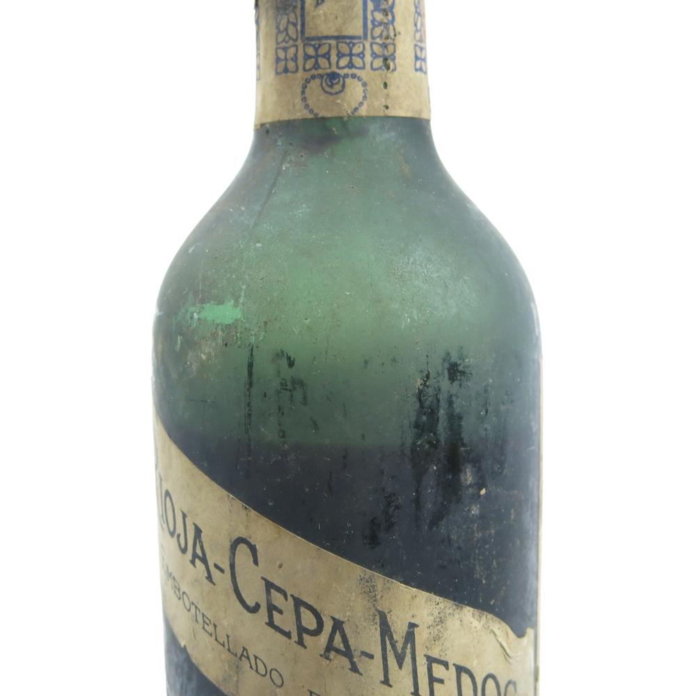 *PHOTOS RETAKE - STUART)* Lopez de Heredia Cepa-Medoc 37.5cl