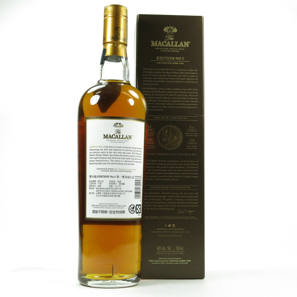Macallan Edition No 1 / Taiwan Release Back