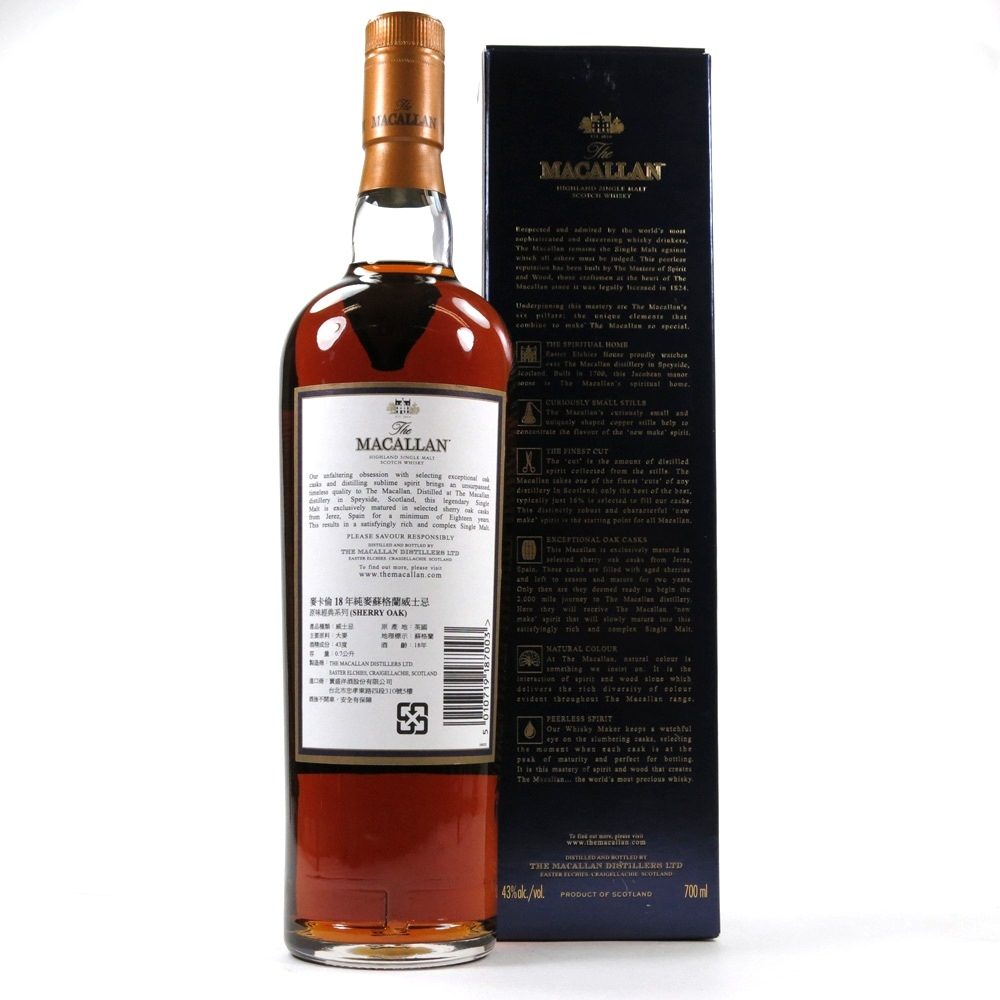 Macallan 1991 18 Year Old Back